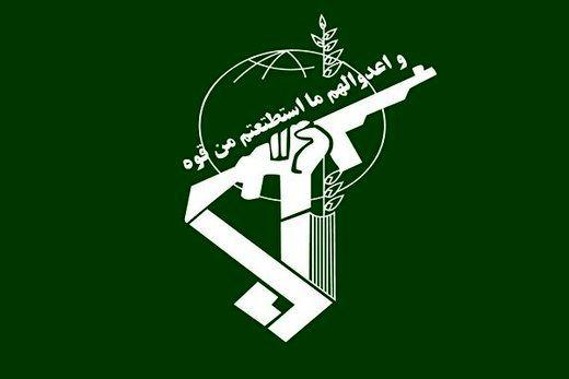 ضربه سنگین سپاه به گروهک سلطنتطلب