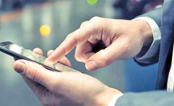 مبارزه بی پایان با پیامکهای مزاحم