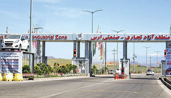 مشوقهای جدید صادراتی در ارس