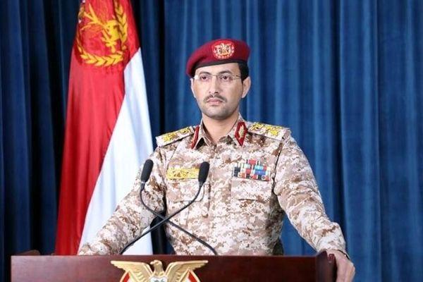 حمله انصارالله به پایگاه ملک خالد عربستان