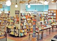 بازار آخر سال کتاب در غیاب «عیدانه»