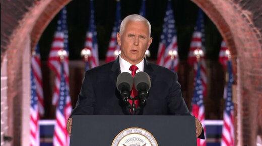 پنس به جای ترامپ در کمپین انتخاباتی شرکت میکند