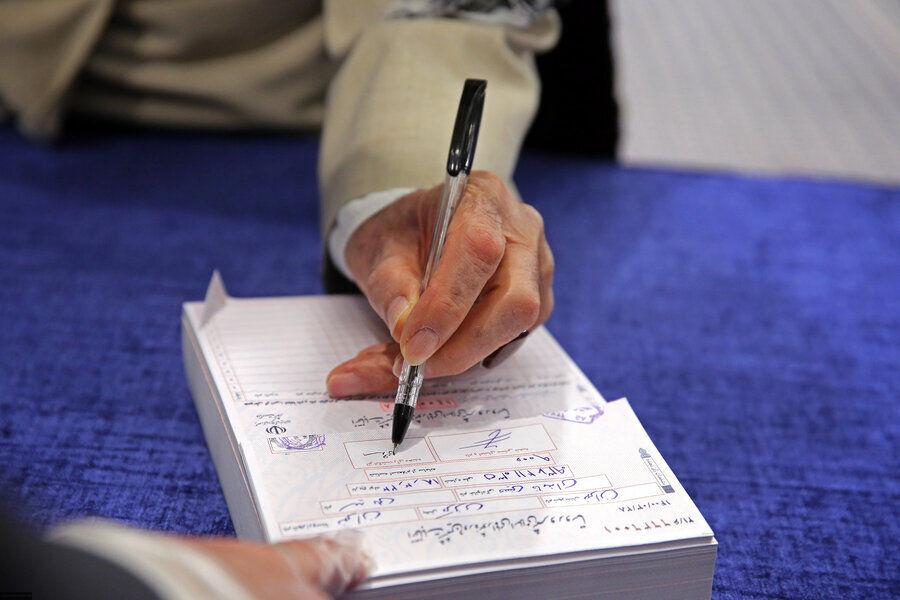 عکس | تصویر برگه رای رهبر انقلاب