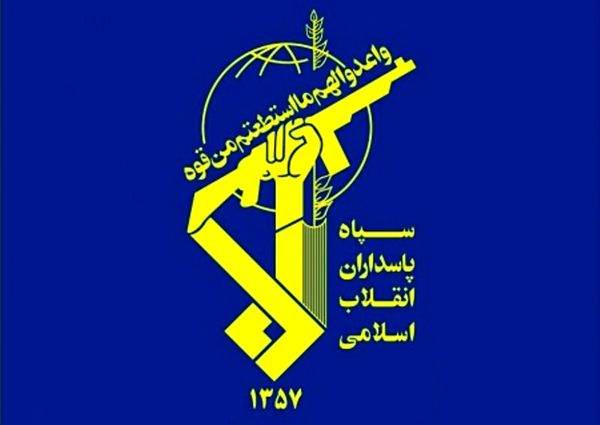 سپاه پاسداران بیانیه صادر کرد