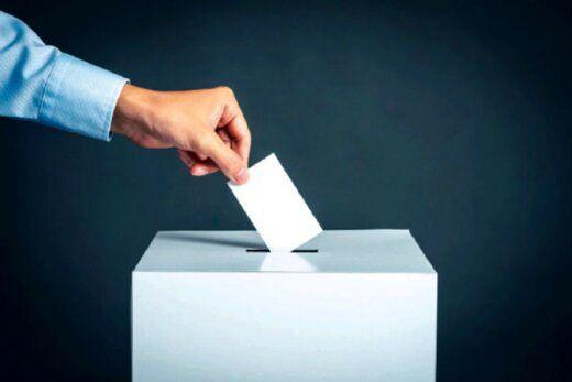آغاز دومین روز ثبتنام کاندیداهای انتخابات 1400