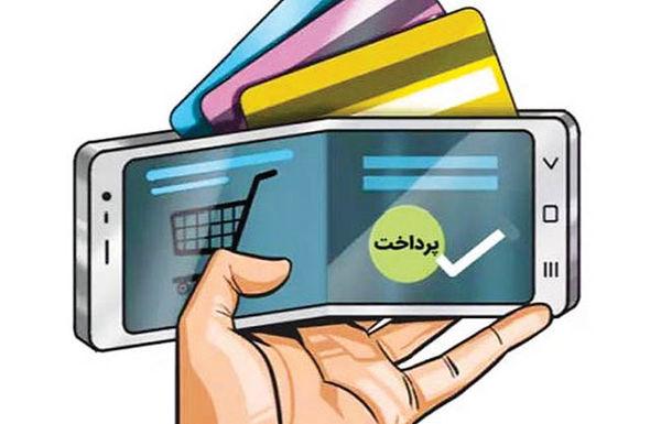 حذف تدریجی پرداخت با کارت