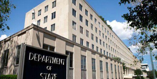 اخراج یک کارشناس مسائل ایران در وزارت خارجه آمریکا