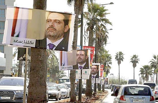 برنامه محرمانه برای لبنان