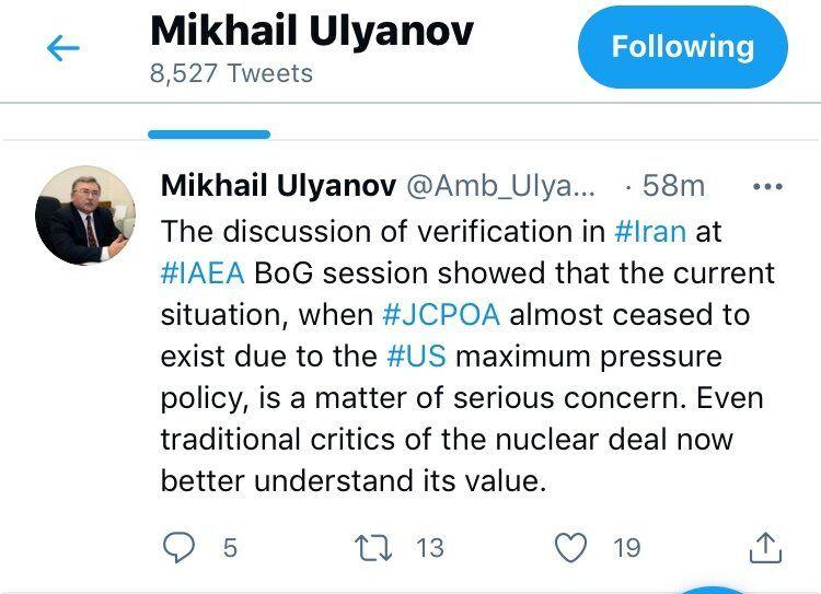 اولیانوف: وضعیت برجامی موجود نتیجه فشار حداکثری آمریکا است