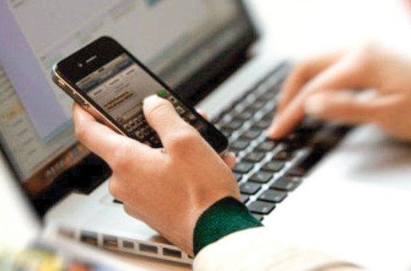 تنزل سه پلهای اینترنت ثابت ایران