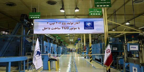 5 محصول ایران خودرو از لیست تولید خط خوردند