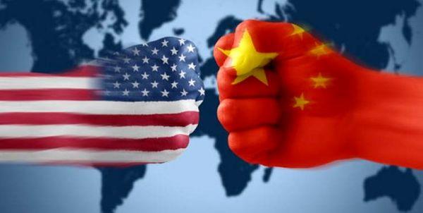 مخالفت چین با تحریم های جدید آمریکا
