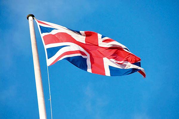 افول تاریخی اقتصاد بریتانیا