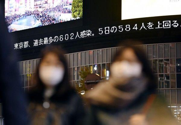 ژاپن وضعیت اضطراری را تمدید کرد