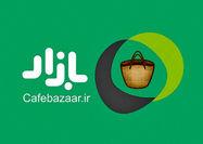 کافه بازار: اطلاعات کاربران محفوظ است