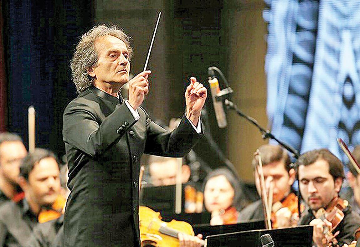 اجرای سمفونی 9 بتهوون توسط ارکستر سمفونیک تهران