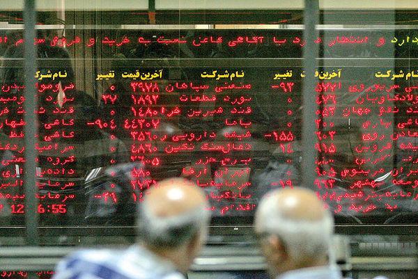 نقاط پرتحرک بورس تهران
