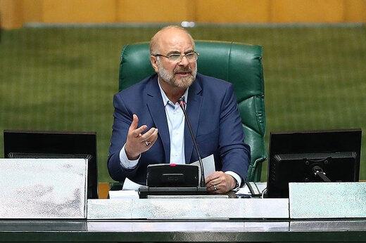 اولین واکنش قالیباف به حواشی اخیر مجلس