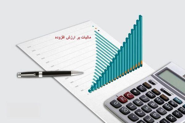 خبر مهم مالیاتی برای اصناف