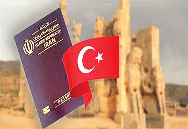 برنده حذف پاسپورت؛ ایران یا ترکیه؟