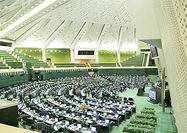 ورود مجلس به بررسی دومین رقم بزرگ یارانهای