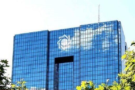 بانک مرکزی انجام داد: برپایی ۴۹ مرحله حراج عملیات بازار باز