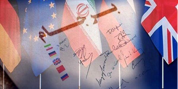خبر یک منبعآگاه از اصرار آمریکا بر حفظ تحریمهای فلجکننده علیه ایران