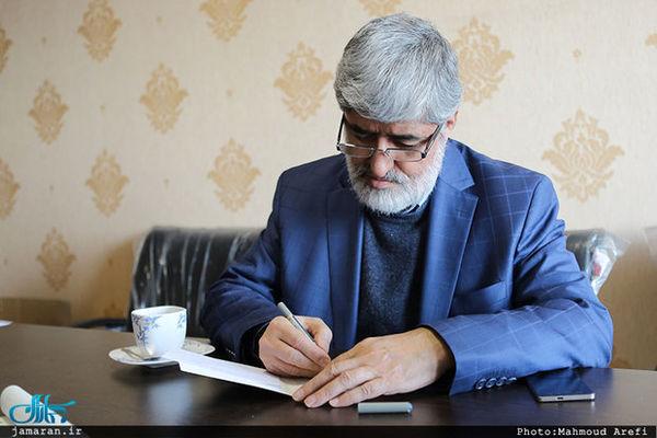 نامه سرگشاده علی مطهری به نمایندگان در مورد FATF
