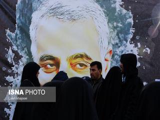 حضور مردم کرمان در مراسم تشییع شهید سردار سلیمانی