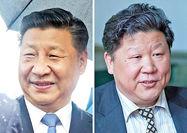 همزاد امپراتور در خیابانهای پکن