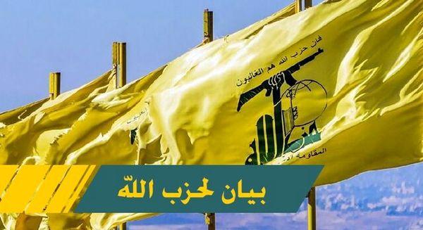 تسلیت حزبالله لبنان به بشار اسد