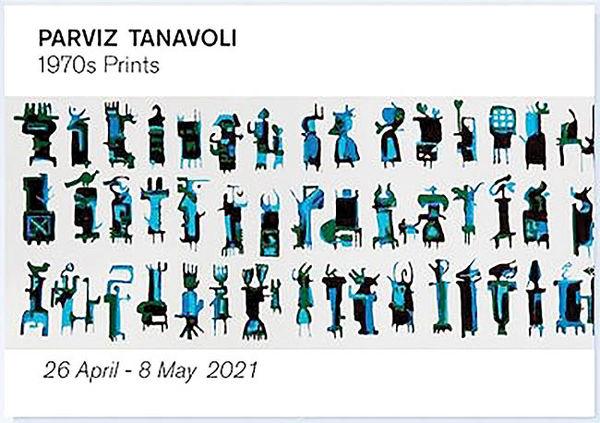 نمایش آثار چاپی پرویز تناولی در لندن