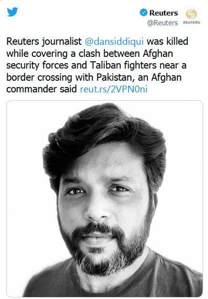 خبرنگار رویترز در افغانستان کشته شد!