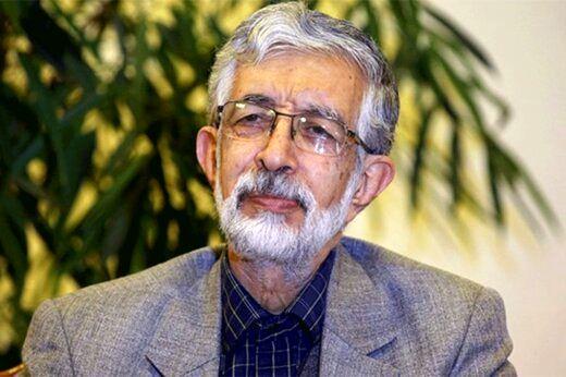 پیام تبریک حداد عادل به رئیس جدید صدا و سیما