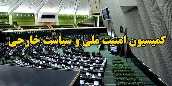 تصویب طرح اقدام راهبردی برای لغو تحریمها در کمیسیون امنیت ملی مجلس