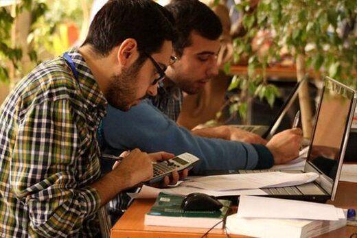 آخرین مهلت نامنویسی دانشگاه بدون کنکور