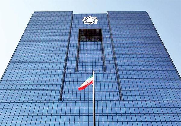 وتوی طرح جدید بانکداری مرکزی