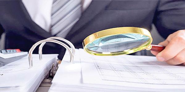اثربخشی خوب کانون حسابرسان داخلی صنعت بیمه