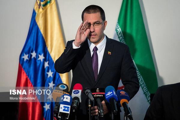 ادای احترام وزیر خارجه ونزوئلا به سردار سلیمانی