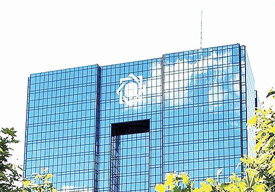 استقلال بانک مرکزی راهکار مهار نقدینگی در بودجه ۱۴۰۰