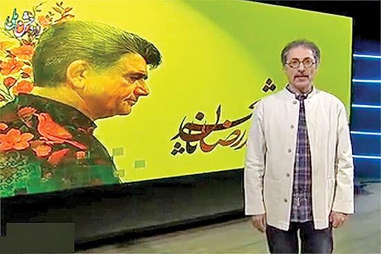 خبررسانی تلویزیون از وضعیت عمومی استاد شجریان