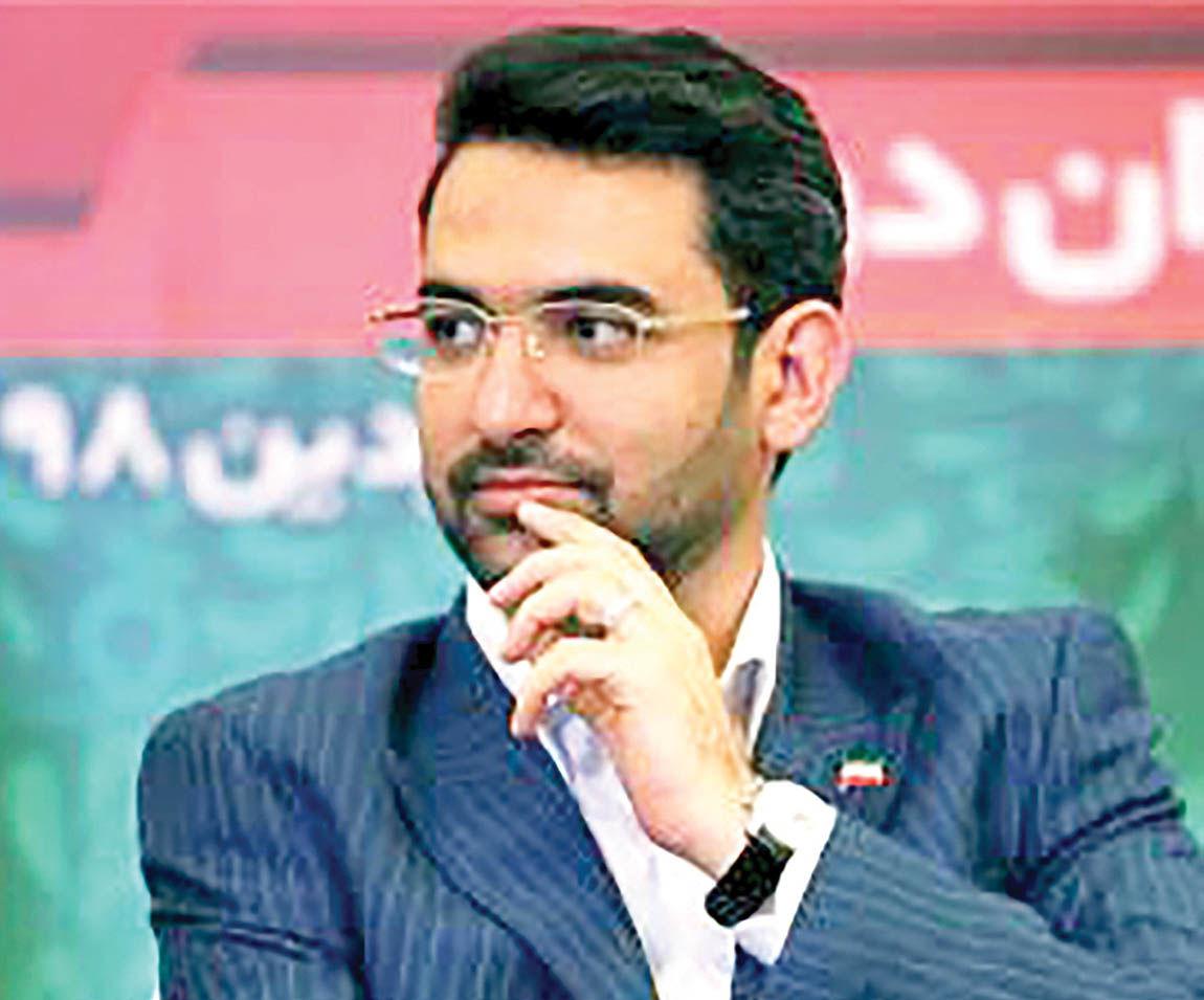 واکنش آذریجهرمی به بودجه مصوب صدا و سیما در کمیسیون تلفیق مجلس