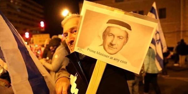 تشدید تظاهرات و تجمعات علیه نتانیاهو