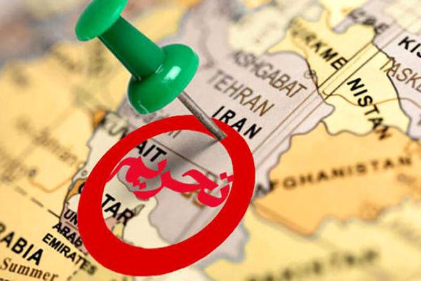 تاثیر لغو تحریمها بر اقتصاد ایران