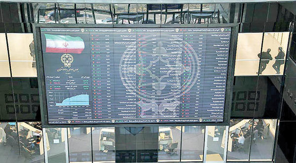آخرین تحولات بازار سهام تهران