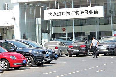 چشمانداز رشد بازار خودروی چین