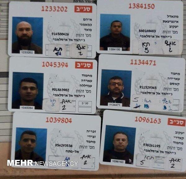 همکاری تشکیلات خودگردان  با اسرائیل برای یافتن زندانیان فراری فلسطینی