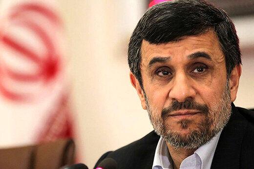 بازی جدید احمدی نژاد در آستانه انتخابات 1400