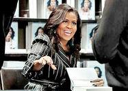 فروش 10 میلیون نسخه از خاطرات میشل اوباما