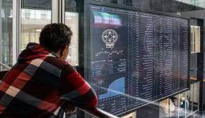 ششمین روز خروج پول حقیقی از بورس